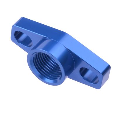 Turbo drain adapter