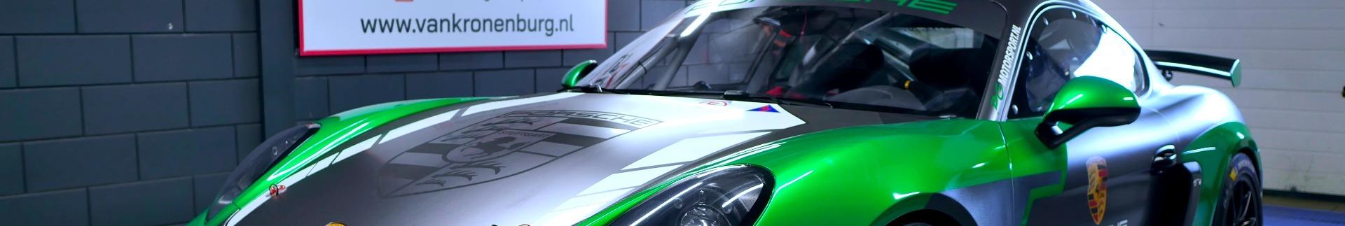 Porsche KMS